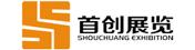 香港展覽設計(ji)搭建商—專業香港展會設計(ji)搭建_香港展台設計(ji)制作(zuo)公司